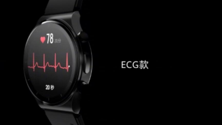 Rumores de Huawei Watch GT 3: que esperar