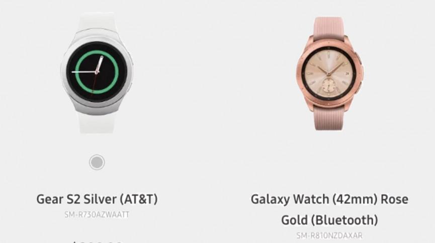 Samsung acaba de revelar nuestro primer vistazo al Galaxy Watch
