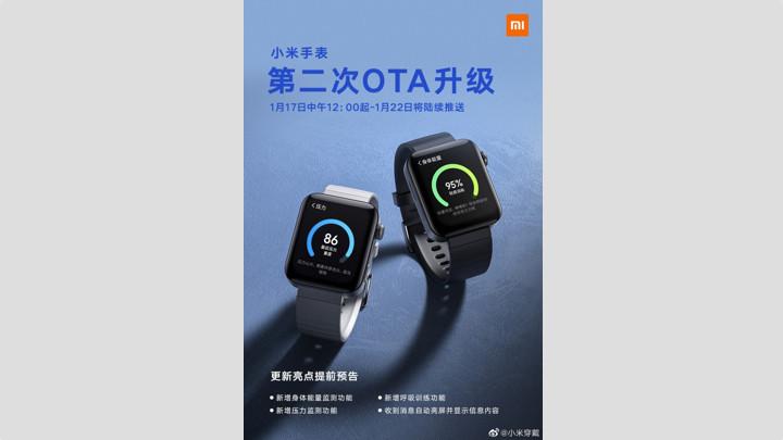 La actualización Xiaomi Mi Watch OTA trae la energía corporal y el monitoreo del estrés